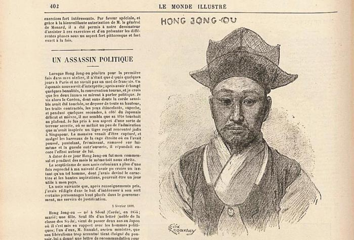 1894년 6월 24일 프랑스'르몽드 일뤼스트레'에 실린 홍종우 기사.