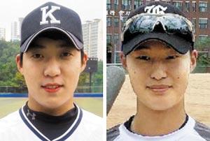 경북고 원태인(왼쪽), 광주일고 김창평