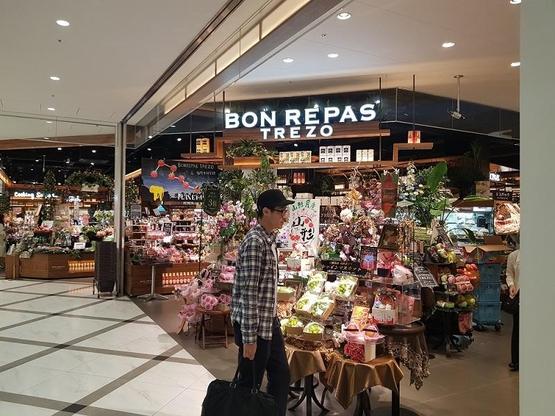 일본의 프리미엄 슈퍼마켓 본라파스 트레조. 건강에 관심이 많은 일본인을 타깃으로 고품질·고가격 정책을 운영하고 있다. 신선식품을 강화한 것이 특징. /유윤정 기자