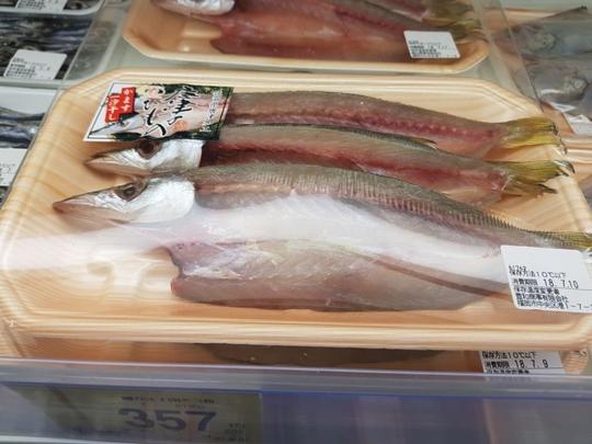 일본 주부의 기피대상이었던 생선은 가시를 제거한 손질제품이 나오면서 수요가 커졌다. 후쿠오카의 24시간  슈퍼마켓 '써니'의 생선코너/유윤정 기자