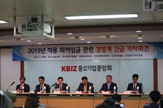 최저임금위원회 사용자위원은 11일 서울 여의도 중소기업중앙회에서 긴급 기자간담회를 열어 향후 저임금 인상과 관련한 협상에 참여하지 않겠다고 밝혔다. /중소기업중앙회 제공