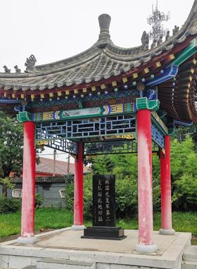 한국광복군 제2지대가 주둔했던 중국 산시성 시안 두취진에 이를 기념하는 비석이 세워져 있다. 광복군 기념비는 한·중 정부 협력으로 70여 년 만인 지난 2014년 세워졌다.