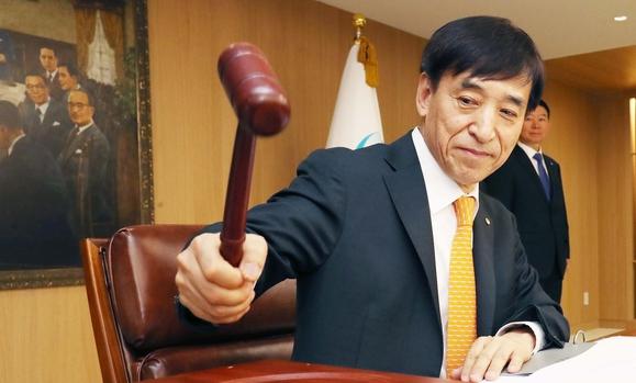 韓銀, 기준금리 연 1.5% 동결…대내외 경제 불확실성 커져