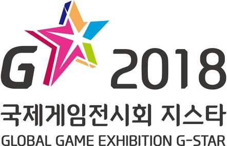 한국게임산업협회(K-GAMES)는 13일 서울 삼성동 코엑스에서 국내 최대 게임전시회 '지스타 2018' 참가안내 설명회를 개최했다. /한국게임산업협회 제공