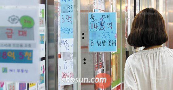 16일 서울 잠실의 한 아파트 단지 상가 공인중개사무소에'급매''특매'라는 문구와 함께 아파트 가격이 붙어 있다.
