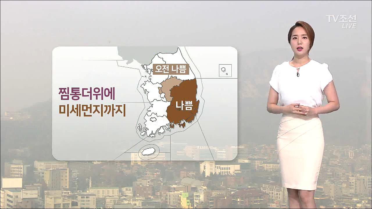 [날씨] 전국 대부분 폭염 경보…'온열 질환' 주의하세요