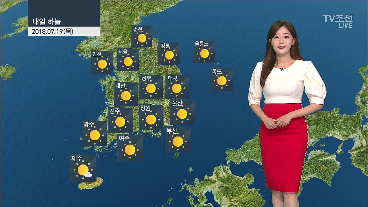 [날씨] 내일도 '폭염경보'…당분간 비소식도 없어