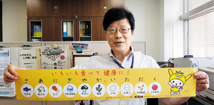 신카이 쇼지 도쿄건강장수연구소 부소장이 건강 장수를 위해 매일 먹어야 할 10가지 음식 사진을 담은 포스터를 들어 보이고 있다.
