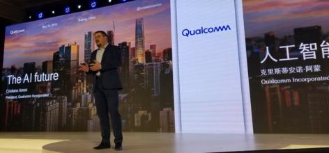 크리스티아노 아몬 퀄컴 사장이 지난 5월 베이징 포럼에서 인공지능(AI)의 미래를 소개하고 있다. /퀄컴 사이트