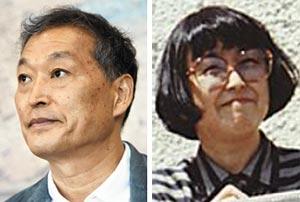 김세종(왼쪽), 요코 마즈다
