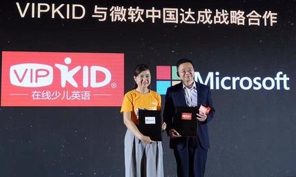 중국 온라인 영어교육업체 VIPKID의 창업자 미원쥐앤(왼쪽)이 MS 아시아 인터넷공정원 부원장과 2일 베이징에서 AI 교육시스템 공동 개발을 위한 전략적 협약을 맺은 뒤 포즈를 취하고 있다. /VIPKID제공