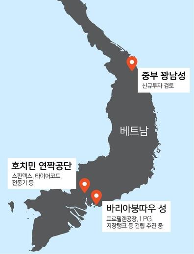 효성 베트남 진출 현황 /효성 제공