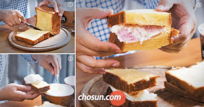 ①브리오슈 빵을 알맞은 크기로 자른다. ②냉장고에서 미리 꺼내둔 아이스크림을 듬뿍 바른다. ③아이스크림에 브리오슈를 덮어 샌드위치를 만들어 먹는다.