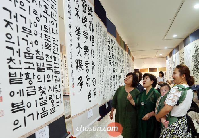 만해축전 기간 강원도 인제군 만해마을과 인제읍에선 서예 대전, 백일장 등 문화·예술 행사가 열린다.