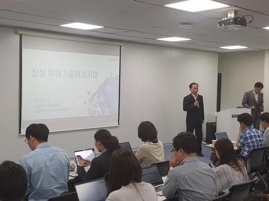 국양 삼성미래기술육성재단 이사장이 미래기술육성사업의 성과를 소개하고 있다. /심민관 기자