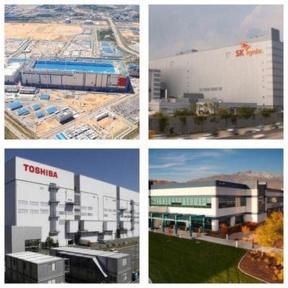 (왼쪽 위부터) 삼성전자 평택 반도체 공장, SK하이닉스 이천 M14 공장, 도시바 요카이치 공장, 마이크론 유타주 리하이(Lehi) 공장. /각사 제공