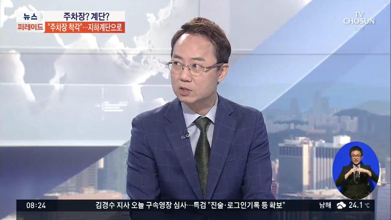 [이슈 앤 스토리] 폭염에 놀이동산 알바생 실신 '방치 논란'