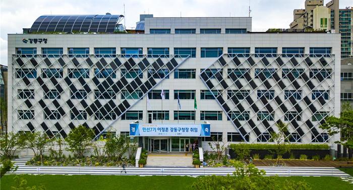 서울시 디자인 태양광 경진대회에서 최우수상에 선정된 강동구청 외벽 태양광 패널. 상금이 5억원이다.
