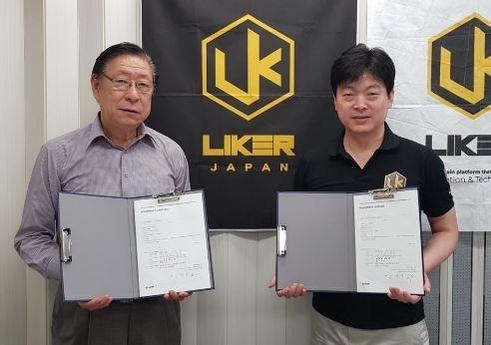 아이리스그룹 하쿠다 회장(왼쪽)과 라이커월드 김영남대표가 10억엔 투자협정서에 서명한후 기념촬영을 하고 있다.라이커월드는 이번 투자유치를 계기로 일본시장 진출에 속도를 낼 계획이다. 이를 위해 도쿄 긴자 지역에 일본 사무실을 개설하고 현지법인(LIKER WORLD JAPAN)을 설립키로 했다.