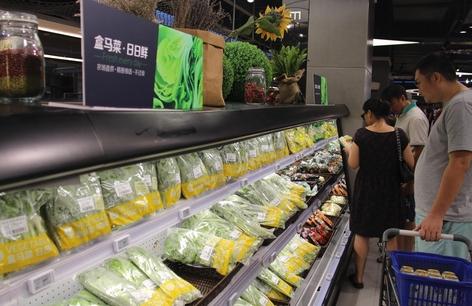 알리바바의 신선식품 유통 체인 허마성셴 베이징 매장 채소 코너. /베이징=오광진 특파원