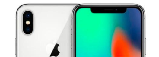 아이폰X에 도입된 노치 디자인 이미지. /애플 홈페이지 캡처