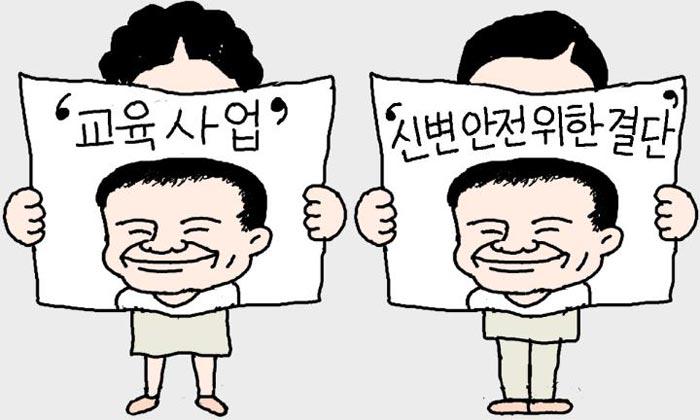 [만물상] 마윈 선생님