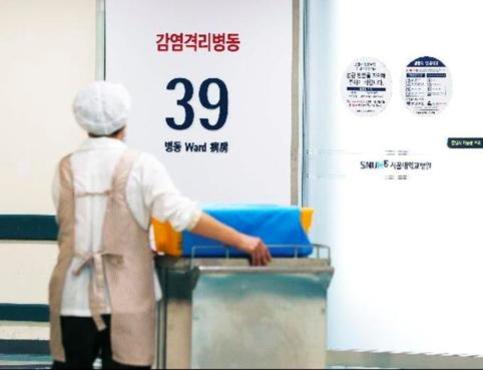 지난 9일 메르스 환자가 입원해 있는 서울대학교 감염격리병동에 일반인 출입이 제한되고 있다. /이태경 기자