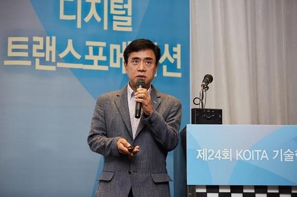 배경한 민관협동 스마트공장추진단 부단장. /한국산업기술진흥협회 제공