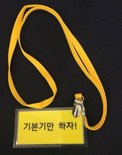 루틴카드, 수험생에게도 좋아요 - 양궁 국가대표팀 선수가 쓰는 루틴 카드. '기본기만 하자!'고 적혀있다. 문구는 선수마다 다르다.