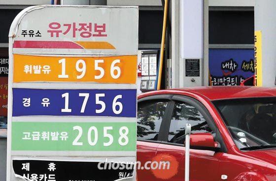 기름값 어디까지 치솟나
