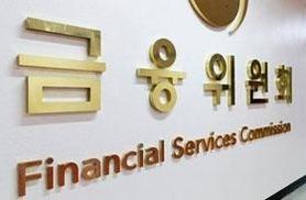 금융위는 은행업 경쟁도 평가에 착수했다. /조선DB