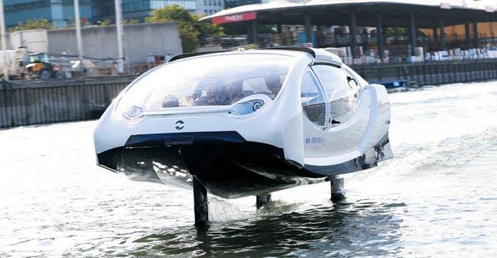 수상(水上) 택시