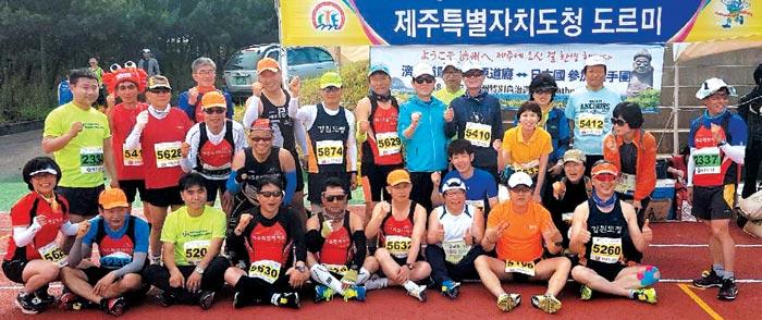 지난 5월 마라톤 대회에 나선 도르미 회원들.