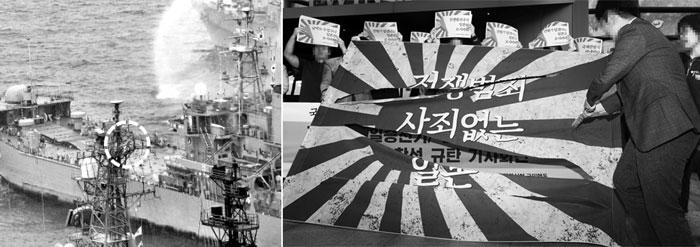 오는 10일 제주도에서 열리는 국제 관함식에 일본 자위대 소속 함선이 '욱일기'를 달고 온다는 소식이 알려지며 논란이 커지고 있다. 2007년 제주도 인근 해상에서 열린 한·일 해군 공동 훈련에 자위대 함선이 욱일기(흰색 원)를 게양한 모습(왼쪽 사진). 이번엔 일부 시민단체가 욱일기를 단 일본 자위대 함선이 제주도에 입항하는 걸 반대하는 퍼포먼스(오른쪽 사진)를 펼치는 등 반대 여론이 높아지면서 외교 문제로 비화할 조짐이다.