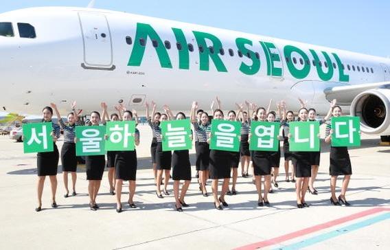 에어서울, 취항 2주년…항공기 7대 운영·국제선 19개 노선 취항