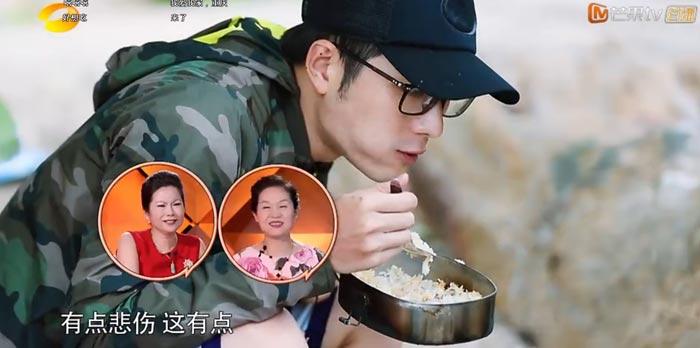 결혼하지 않은 아들을 보며 어머니들이 대화하는 형식이 '미운 우리 새끼'(SBS)와 동일한 후난TV '우리집 녀석'.
