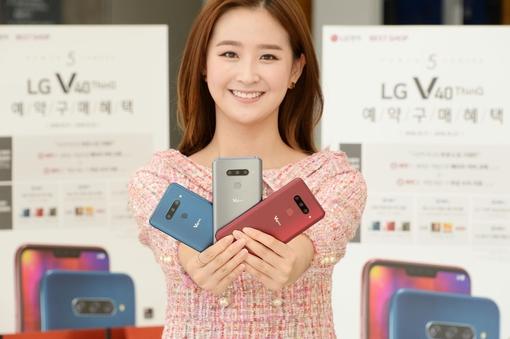 LG전자가 17일부터 23일까지 전략 프리미엄 스마트폰 LG V40 ThinQ 예약 판매를 시작한다. /LG전자 제공