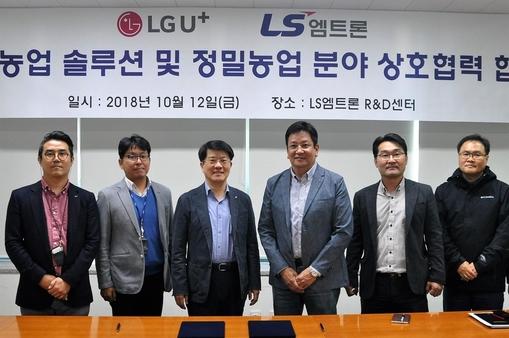 LG유플러스가 LS엠트론과 '스마트 농업 솔루션 및 정밀농업 서비스 구축' 추진에 대한 양해각서(MOU)를 체결했다. /LG유플러스 제공