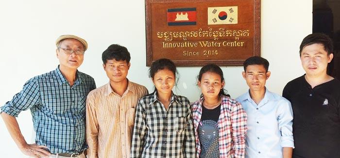 글로벌 물 적정기술센터(iWc) 현판 앞에서 함께 사진을 찍은 최의소(맨 왼쪽) 교수와 현지 직원들의 모습.