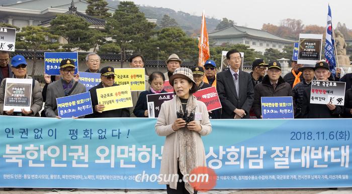 한반도 인권과 통일을 위한 변호사 모임, 6·25전쟁 납북 인사 가족협의회 등 북한 인권 단체 회원들이 6일 서울 종로구 청와대 앞에서