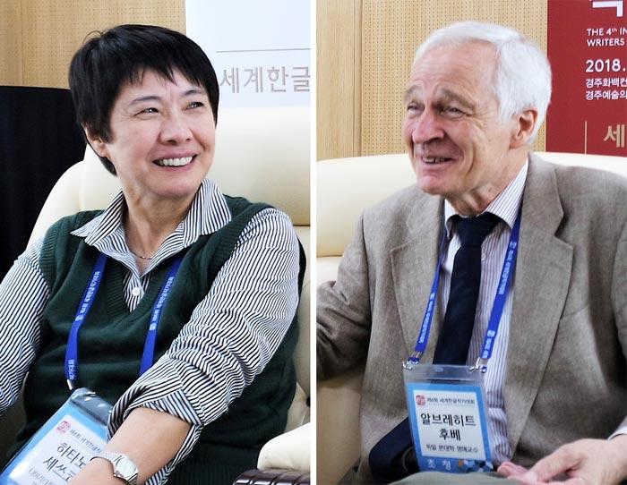 한국학을 연구해 온 하타노 세쓰코(왼쪽) 일본 니가타현립대 명예교수와 알브레히트 후베 독일 본대학 명예교수가 대담을 나눴다.