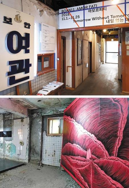 서울 통의동 보안여관 입구, 서울 천연동 원룸텔 건물에서 지난달 열린 아트페어'솔로쇼'내부(위부터).