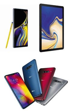 'CES 2019 혁신상'을 받은 삼성전자의 갤럭시노트 9과 갤럭시탭 S4(위쪽). 아래 사진은 최고혁신상을 받은 LG전자의 스마트폰 V40 씽큐.