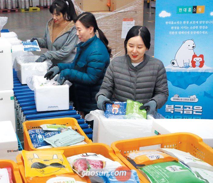 지난 13일 경기도 김포 삼우에프앤지 냉장센터에서 직원들이 재활용 아이스팩 포장 작업을 벌이고 있다.