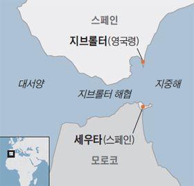 세우타와 지브롤터 지도
