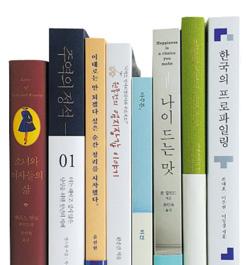 한줄읽기 선정 도서들