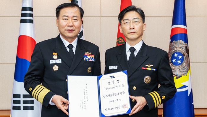 명예 해군 중령 된 이국종