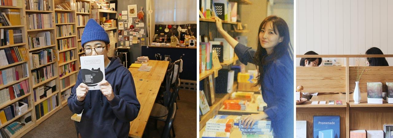 서울 창전동 이후북스에서 황부농씨가 창업 과정을 담은 자신의 책을 들고 서 있는 모습(왼쪽).