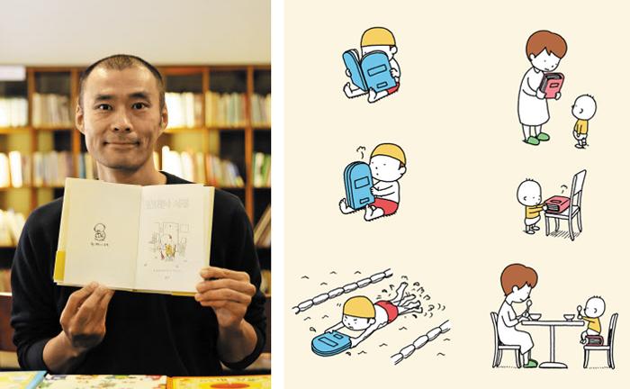 """요시타케 신스케는 """"끝까지 웃으며 볼 수 있는 책을 만들고 싶다""""고 했다. 오른쪽은 책 활용법을 그린 '있으려나 서점'속 삽화."""