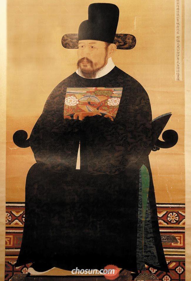 1601년에 그려진 백사 이항복의 전신 초상화.